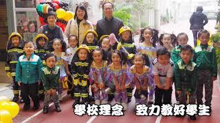 Publication Date: 2020-09-07 | Video Title: 仁濟醫院蔡衍濤小學簡介2020