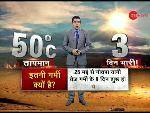 Heat wave across India worsens Mp3