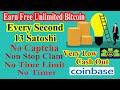 Earn 150 Satoshi Every 5 Minute  Earn Free Bitcoin ...