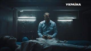 Сериал  Спецы    премьера на канале  Украина