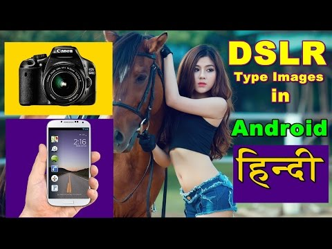 Click DSLR Type Photos with your Android Device | 100% Working