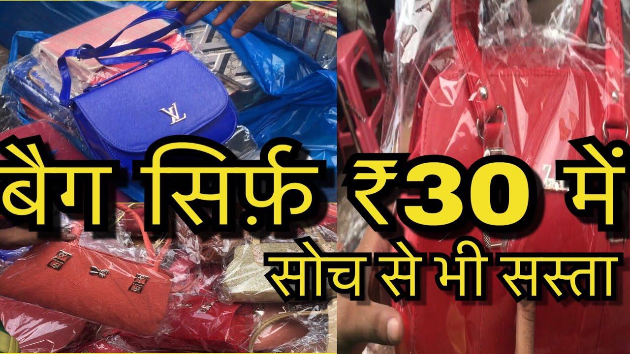 6c28d4a81e16 wholesale market of ladies and mens bags purse best market for business  purpose sadar bazar delhi