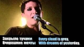 Скачать Placebo Come Home Lyrics текст и песенный перевод