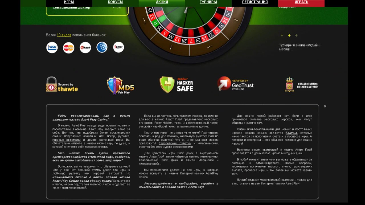 CASINO GAMES ONLINE.GOOD LUCK WITH GAMES!