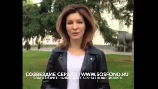 Елена Подкаминская приглашает на БлагЗабег