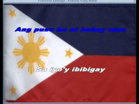 Pilipinas kong Mahal Karaoke