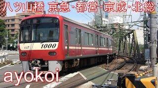 京急本線 八ツ山橋品川第一踏切 京急・都営・京成・北総車両
