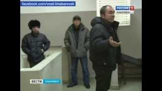 Вести-Хабаровск. Нападение на полицейских