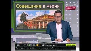 Сайт Узнай Москву и Московский туристический портал получили интернет премии(, 2016-03-18T08:27:32.000Z)