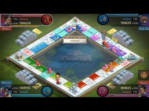 Let's Get Rich เกมเศรษฐี แผนที่เมืองไทย - เล่นกับ Knight32bear (ชาวแผ)