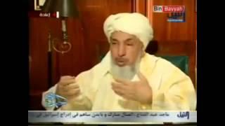 رؤيتي للحوار / العلامة عبد الله بن بيه