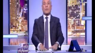 شاهد.. أحمد موسى: حل وحيد لتبرئة أبو تريكة