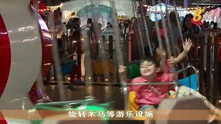 乌节路购物区换上新装 摇身成为圣诞市集
