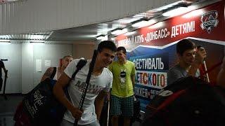 Как Донбасс прибыл в Дружковку