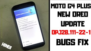 Moto G4 plus new oreo update OPJ28.111-22-1 with all bugs fix.