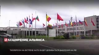 Верхняя палата Конгресса США одобрила вступление Черногории в НАТО