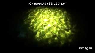mmag.ru: CHAUVET ABYSS LED 3.0 - Светодиодный проекционный эффект воды, огня