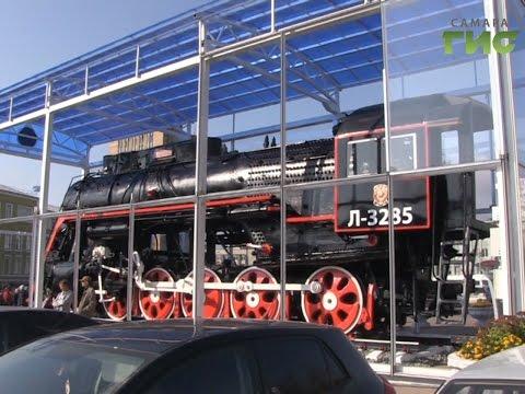 В Самаре состоялось торжественное открытие памятника паровозу Лебедянка
