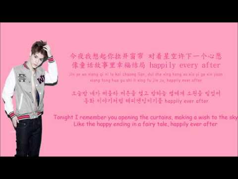 EXO M-What is love (Chi/Han/Rom/Eng lyrics)
