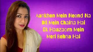 Ek Hazaaron Mein Meri Behna Hai (LYRICS)   Shreya Ghoshal   Full Title Song With Lyrics   Star Plus