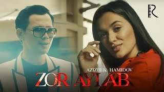 Azizbek Hamidov - Zor aylab | Азизбек Хамидов - Зор айлаб