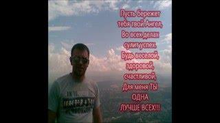 30 лет, юбилей у Саньки)