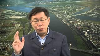 智慧醫療與發展研討會 台北市長 柯文哲 致詞 1040109