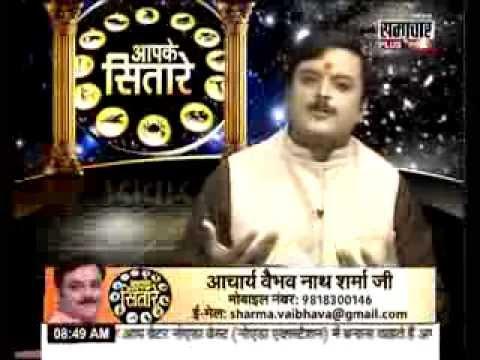 tv ka prabhav कुंडली मिलान से नहीं, इसे मिलाकर करें विवाह, वरना 36 गुण मिलने पर भी होगा तलाक.