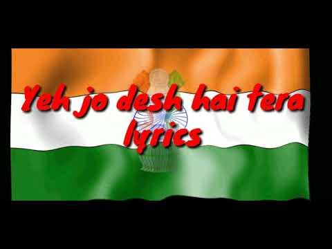 Yeh Jo Des Hai Tera(lyrics)