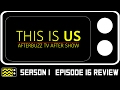 This Is Us Season 1 Episode 16 Review & After Show | AfterBuzz TV