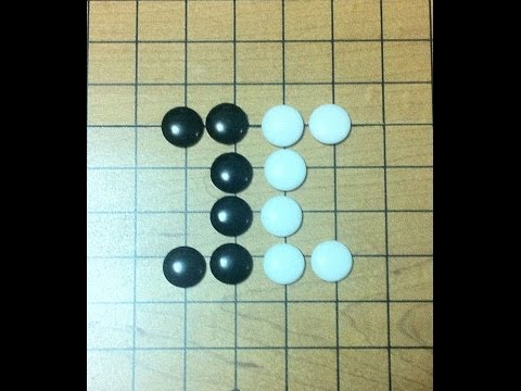 Level Up 26 : Go/Igo/Weiqi Basic Strategy for beginners 2