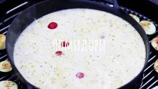 Суп «Лохикейтто» – финская уха из красной рыбы со сливками