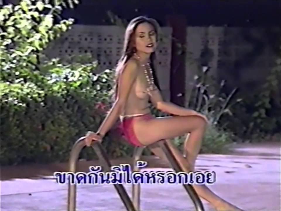 Nude Bangla Songs