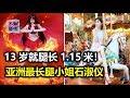 可能是最骚的叫床娇喘(上)带字幕 四川话 - YouTube