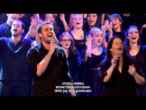 Praise To Our God 5 Concert - La Shamaim (Unto Heaven)