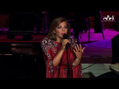 Assala & Holland Symfonia 2 | حفلة أصالة في هولندا - الجزء الثاني