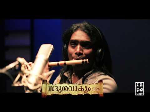 Chundari Vave | Flute Cover | Rajesh Cherthala | Sadhrishavakyam 24:29