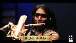 Chundari Vave   Flute Cover   Rajesh Cherthala   Sadhrishavakyam 24:29