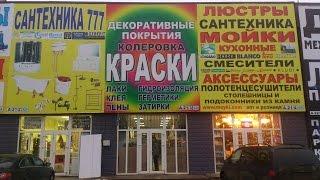 Интернет-магазин строительных и отделочных материалов от компании Арлинд, Москва(, 2015-01-16T17:48:18.000Z)