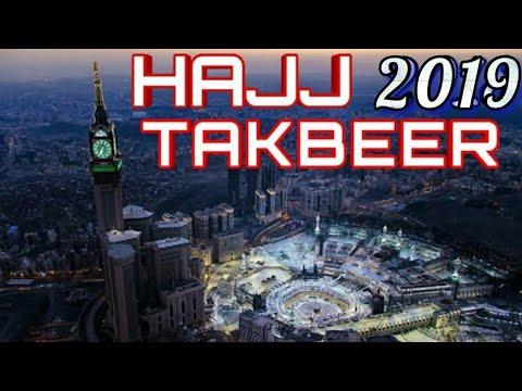 HAJJ 2019 TAKBEER Allah Hu Akbar Allah Hu Akbar! ( Lyrics )Makkah Al  Mukarramah 🕋