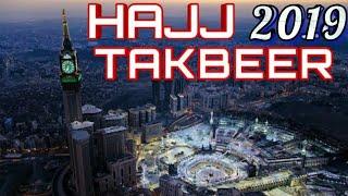 HAJJ TAKBEER 2018 Allah Hu Akbar Allah Hu Akbar! ( Lyrics )Makkah Al Mukarramah 🕋