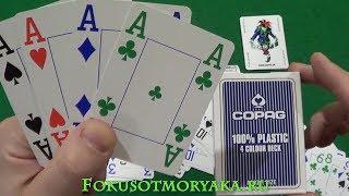Карты для Покера COPAG 4 COLOUR / 100% Пластиковые Карты для Покера Купить #покер