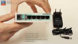 Видеообзор коммутатора MikroTik RB260GS