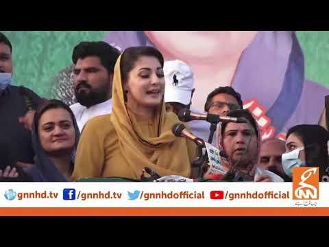 Maryam Nawaz complete media talk