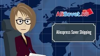 видео Spsr express отслеживание по номеру заказа: отзывы