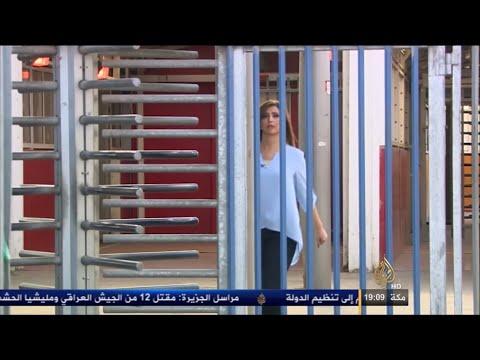 إيمان عياد في قلب الحدث.. فلسطين - تقرير من حاجز قلنديا  HD