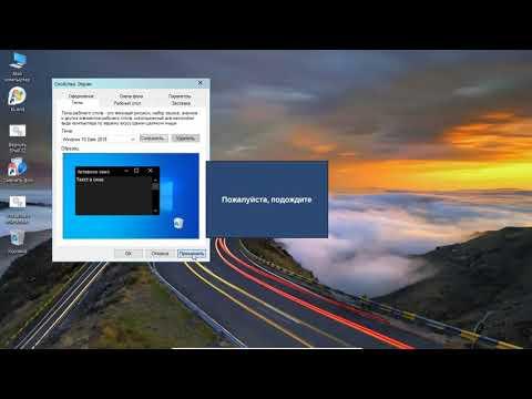 Windows XP SP3 10 Edition By Fedya 2019