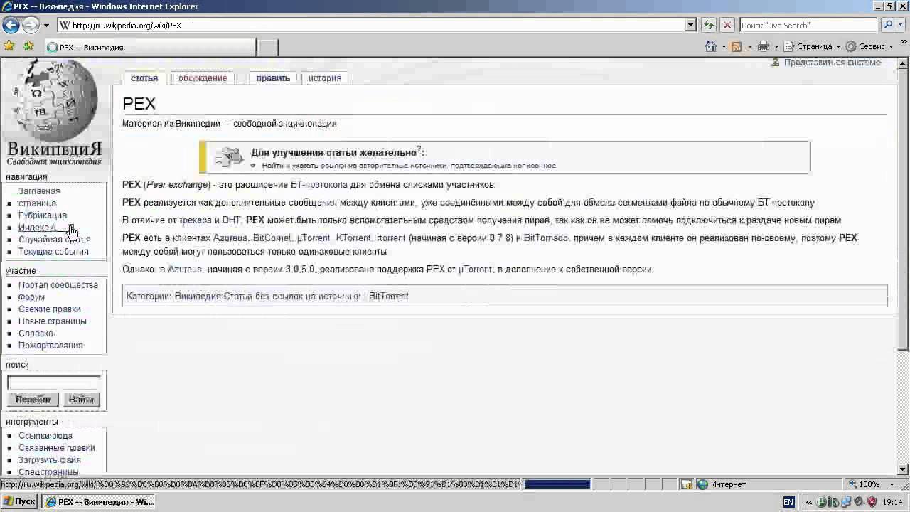 http://ru-torrents.com