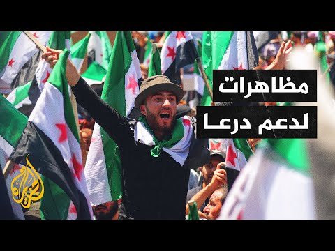 سوريا.. تواصل المعارك بين قوات النظام والمعارضة في محافظة درعا  - نشر قبل 11 دقيقة