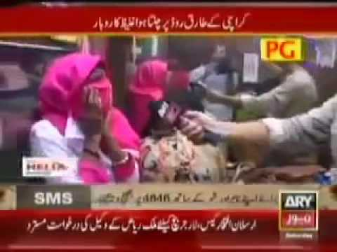 Pakistani Beauty Parlour Scandal